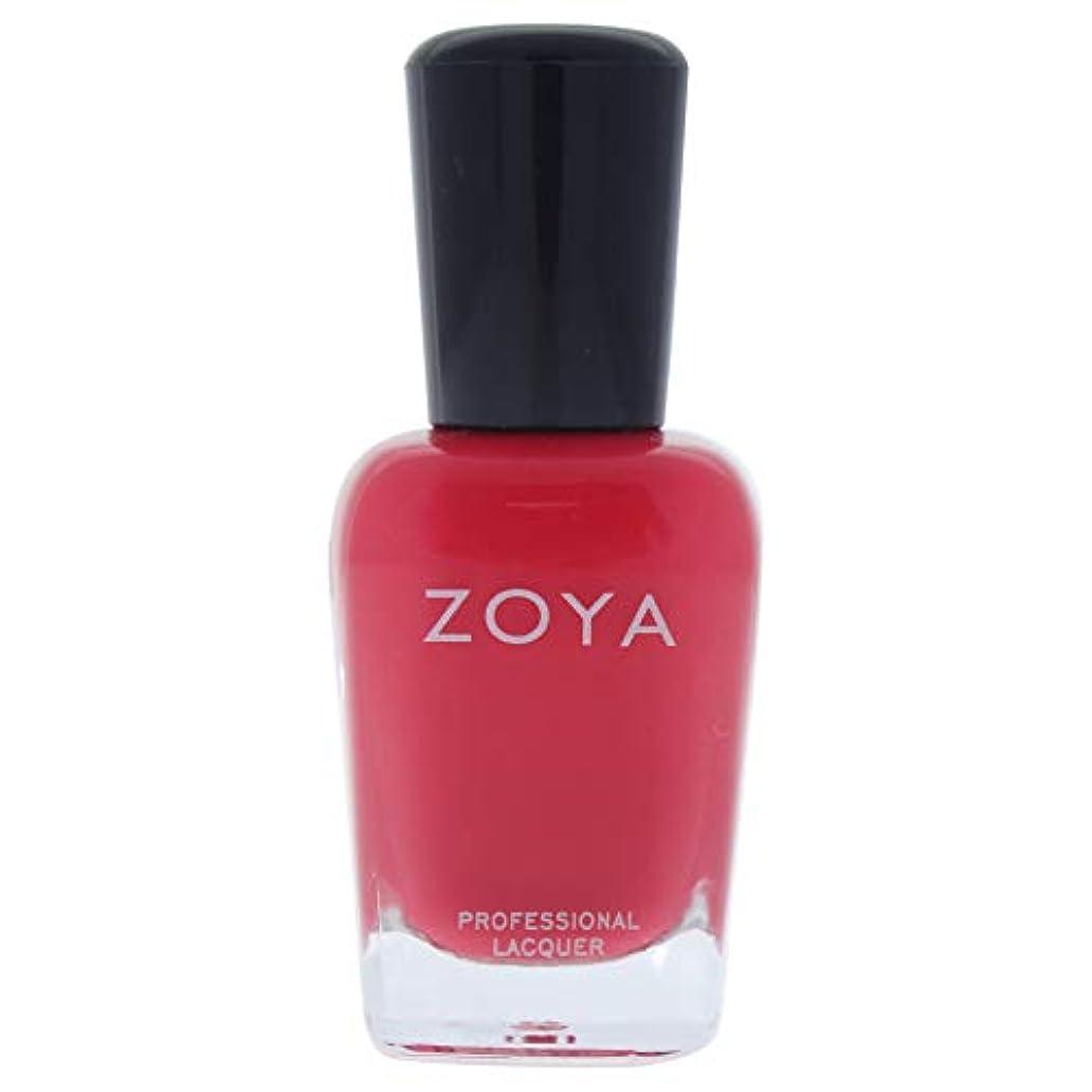 透明にストレス憤るZOYA ゾーヤ ネイルカラーZP443(LC) 15ml コーラルレッド マット 爪にやさしいネイルラッカーマニキュア