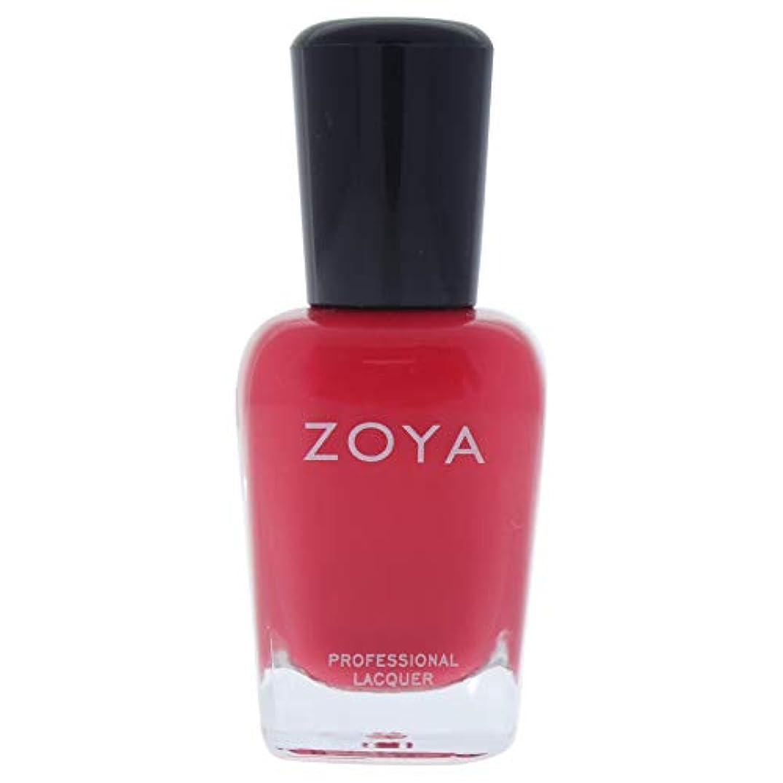 バインドどっち微視的ZOYA ゾーヤ ネイルカラーZP443(LC) 15ml コーラルレッド マット 爪にやさしいネイルラッカーマニキュア
