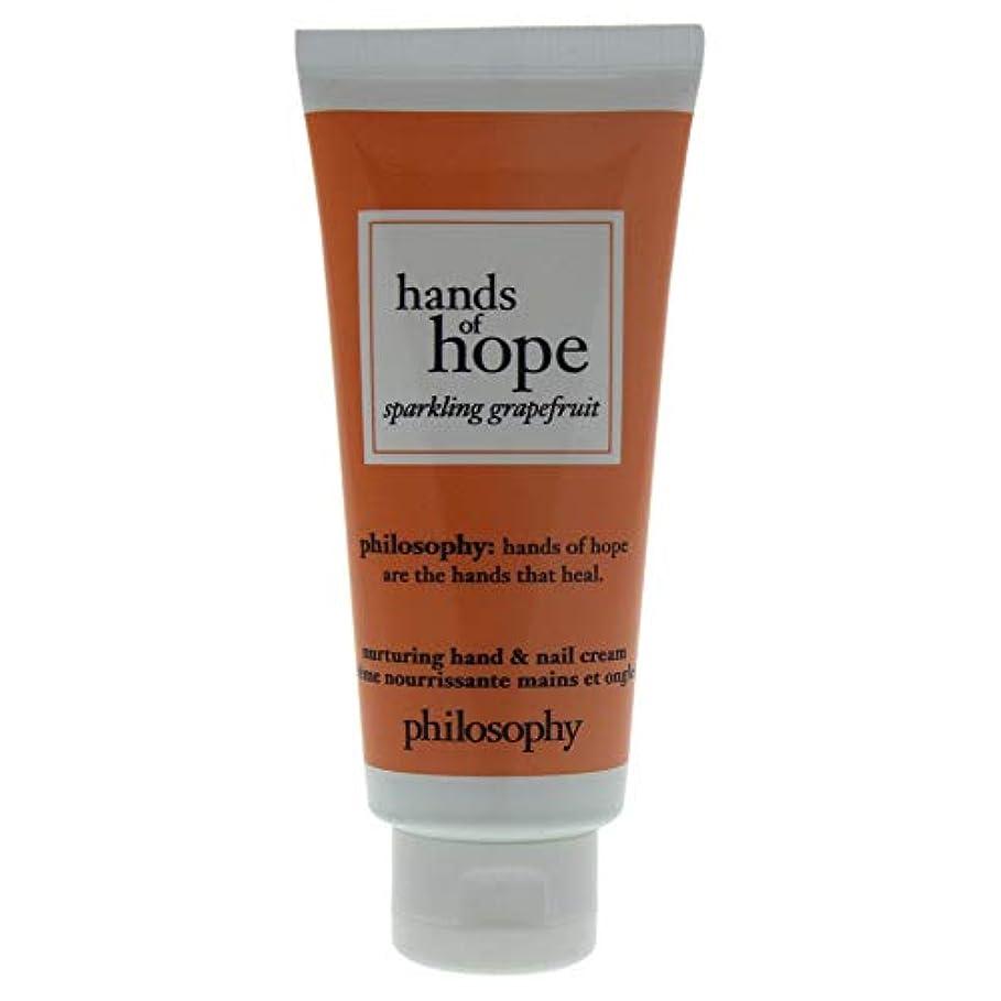 ブリリアントジェームズダイソン潜在的なフィロソフィー Hands of Hope Sparkling Grapefruit Hand & Nail Cream 30ml/1oz並行輸入品