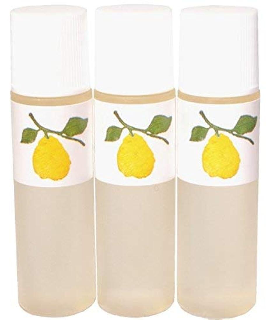 誘発するアシスタント布花梨の化粧水 トラベルセット 美容液 栄養クリームのいらないお肌へ 保湿と乾燥対策に