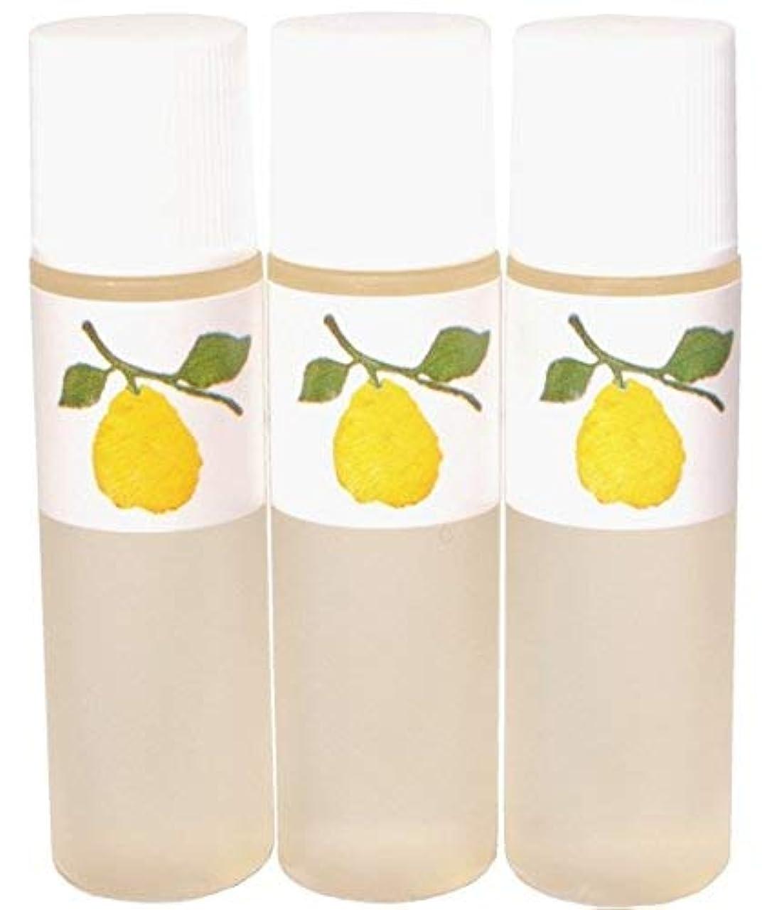 練習旧正月整理する花梨の化粧水 トラベルセット 美容液 栄養クリームのいらないお肌へ 保湿と乾燥対策に