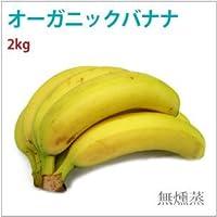 バナナ 睡眠薬 茹で汁に関連した画像-07