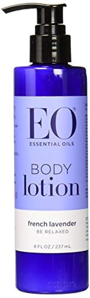 人柄どうやって性的EO Eoの製品ボディローション、フレンチラベンダー、8 FZ、2パック