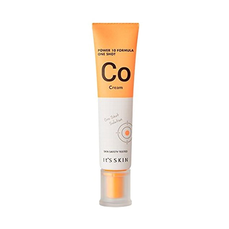 硬化するラップ上げる[New] It's Skin Power 10 Formula One Shot Cream (Co) / イッツスキンパワー10 フォーミュラワンショットクリーム [並行輸入品]