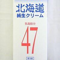 オーム 生クリーム 北海道47% 1L