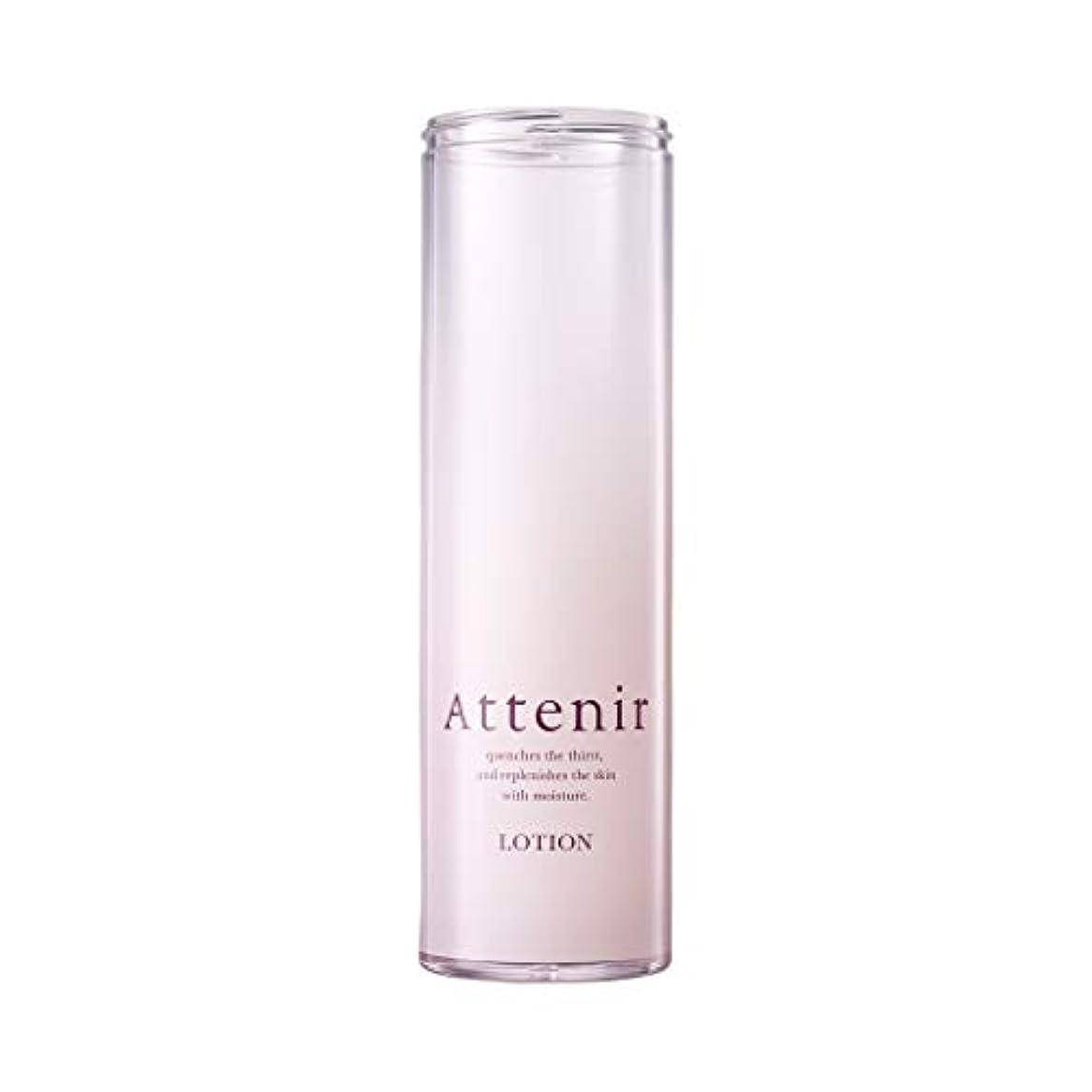 宿題をする行為欠伸アテニア ローションエコパック 専用ホルダー (ケースのみ) 化粧水