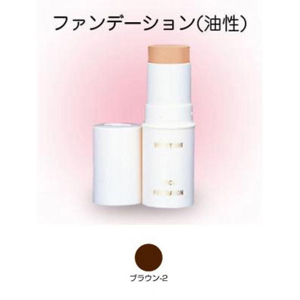 弱い顧問富豪スティックファンデーション 16g ブラウン-2 【三善】
