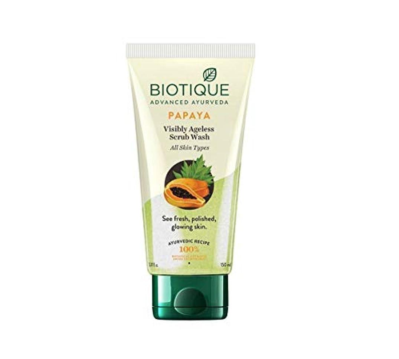 保持するレイア小学生Biotique Bio Papaya Exfoliating Face Wash For All Skin Types, 150ml Glowing Skin すべての肌タイプ、白熱肌のためのBiotiqueバイオパパイヤ...