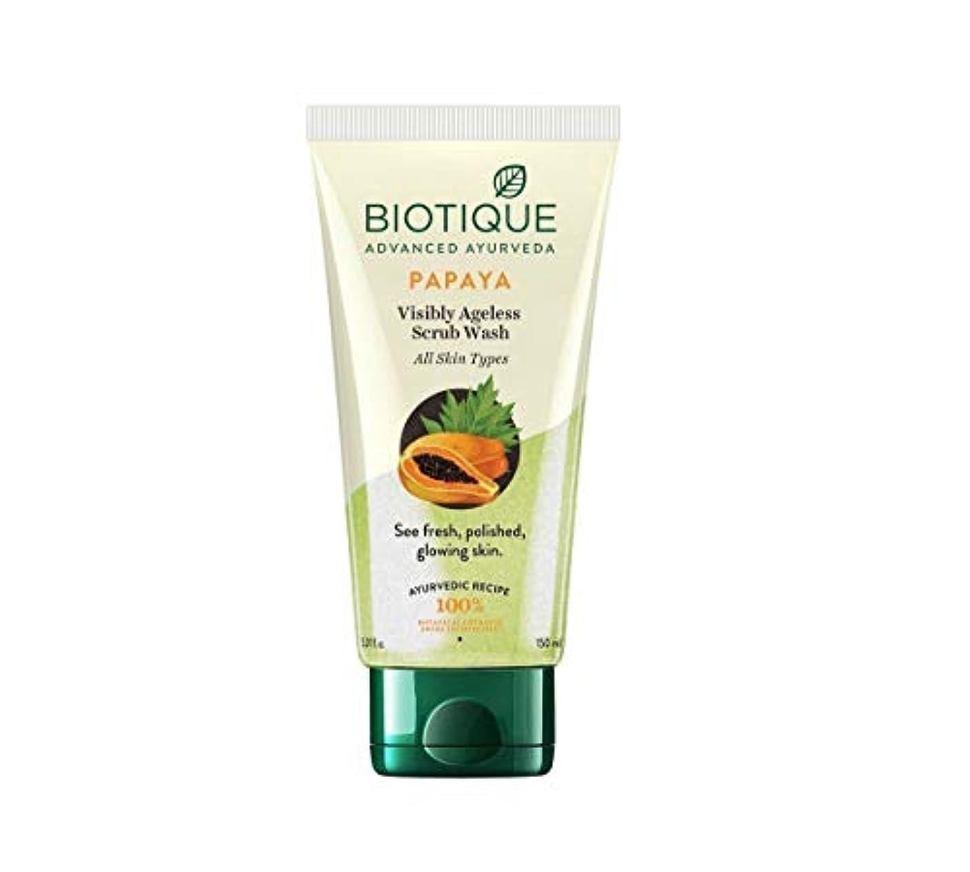 持っているラッシュ歩道Biotique Bio Papaya Exfoliating Face Wash For All Skin Types, 150ml Glowing Skin すべての肌タイプ、白熱肌のためのBiotiqueバイオパパイヤ...