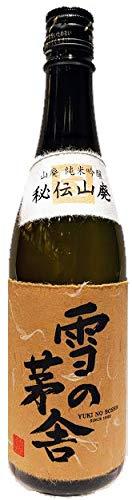 斎弥酒造店 雪の茅舎 秘伝山廃 純米吟醸 720ml