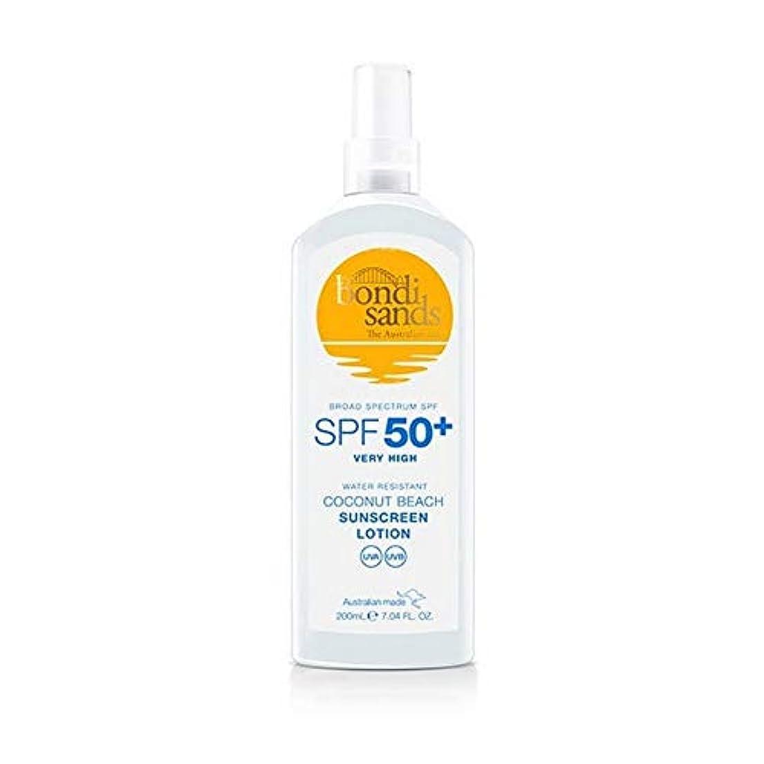 お風呂を持っている爵無実[Bondi Sands ] ボンダイ砂は、ローションSpf 50の日焼け止め - Bondi Sands Sunscreen Lotion SPF 50 [並行輸入品]