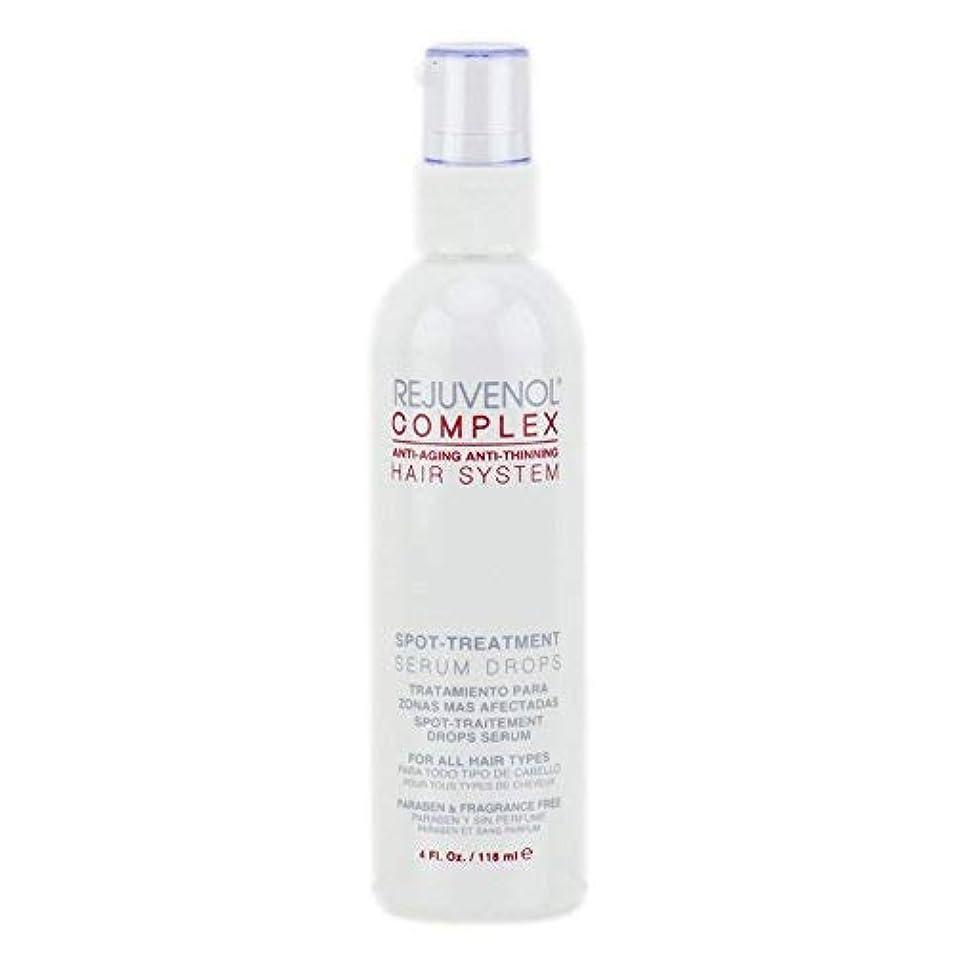 あなたのものスプレー海藻Rejuvenol 複雑な髪のシステムスポット - トリートメントセラムドロップス - 4オンス 4オンス