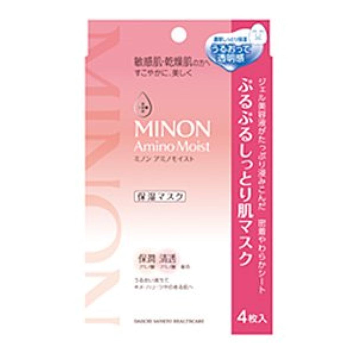 ミノン アミノモイスト ぷるぷるしっとり肌マスク(22ml×4枚入) ×48箱セット 1ケース分