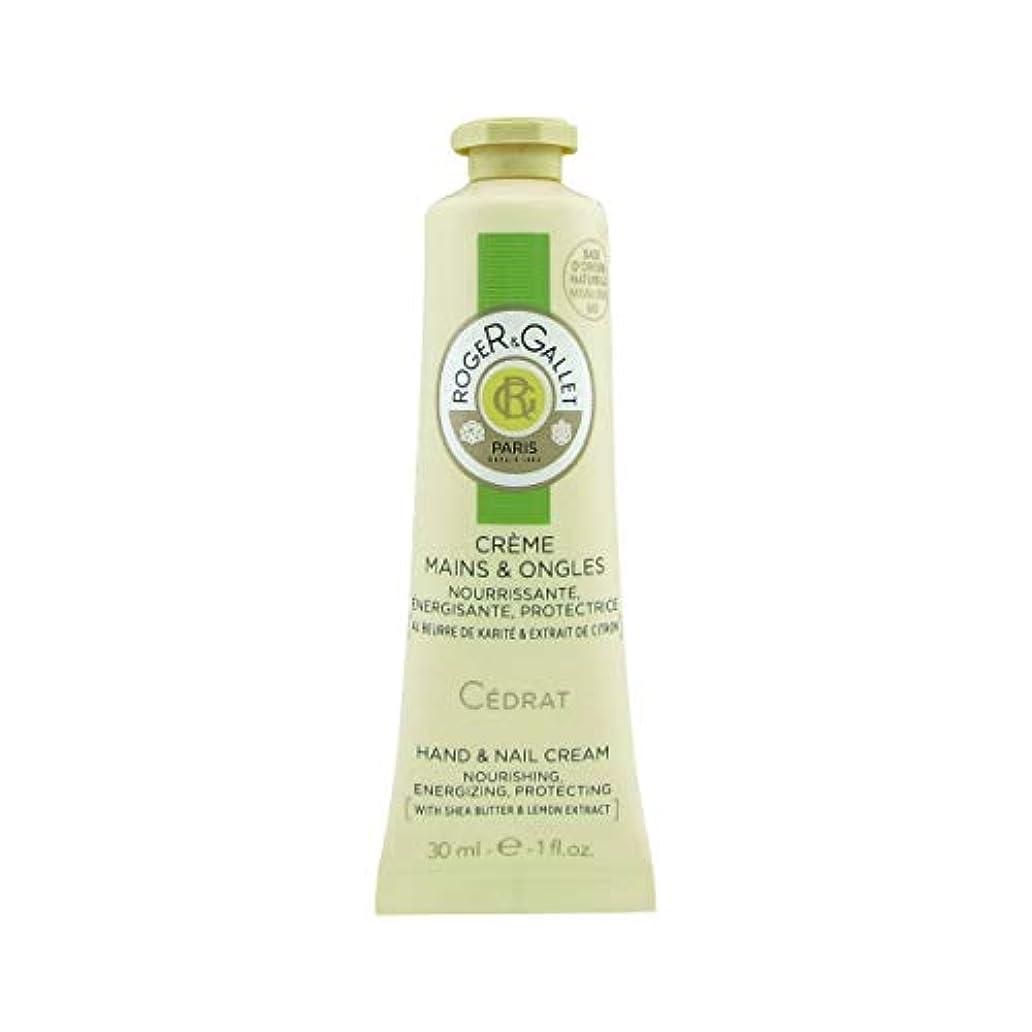 医療のに同意するハードウェアロジェガレ Cedrat (Citron) Hand & Nail Cream 30ml/1oz並行輸入品