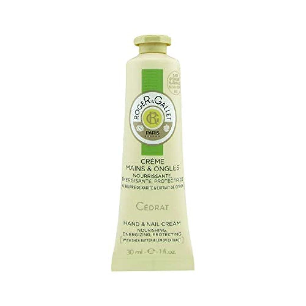 ローズ相続人調子ロジェガレ Cedrat (Citron) Hand & Nail Cream 30ml/1oz並行輸入品