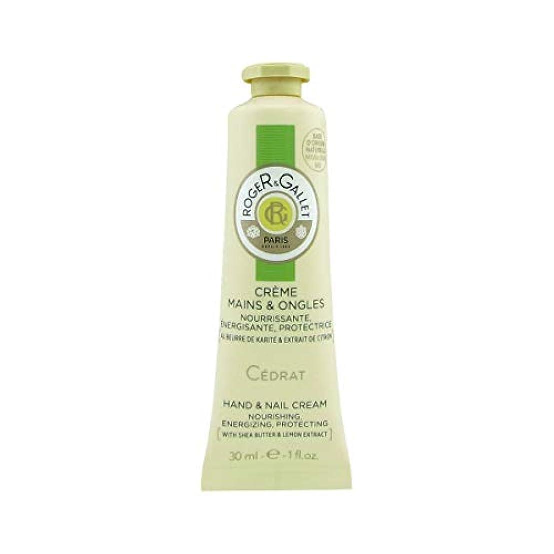 励起どう?ダイヤルロジェガレ Cedrat (Citron) Hand & Nail Cream 30ml/1oz並行輸入品