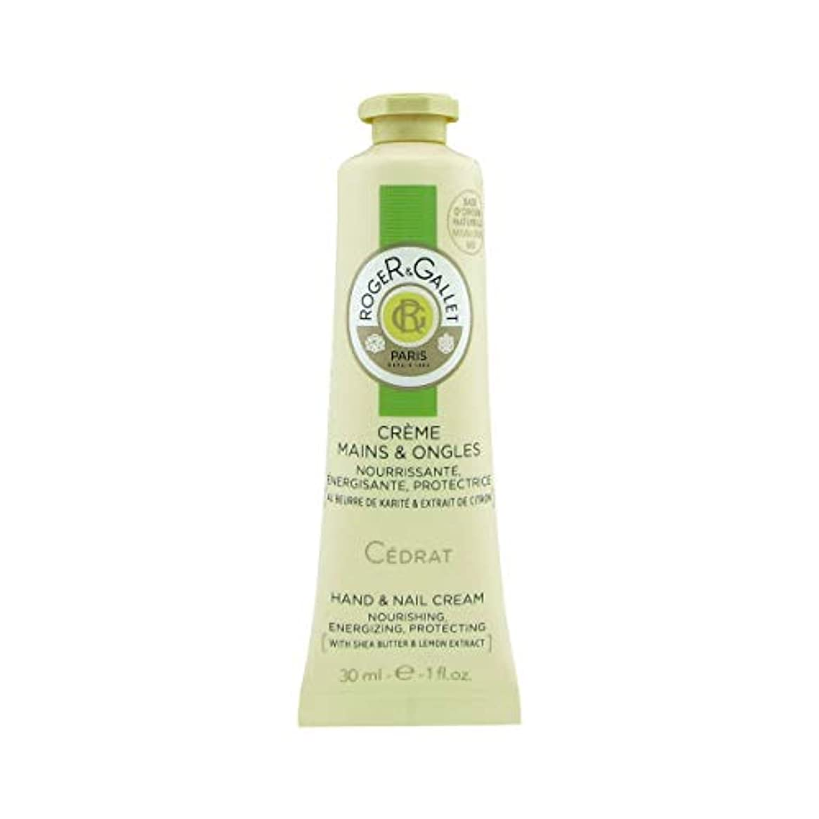 天皇宣伝ペルーロジェガレ Cedrat (Citron) Hand & Nail Cream 30ml/1oz並行輸入品