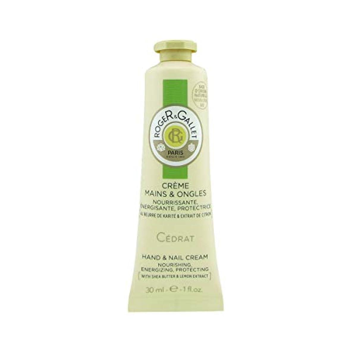野菜読み書きのできないを必要としていますロジェガレ Cedrat (Citron) Hand & Nail Cream 30ml/1oz並行輸入品