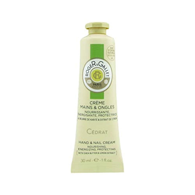 リングペダルゲージロジェガレ Cedrat (Citron) Hand & Nail Cream 30ml/1oz並行輸入品