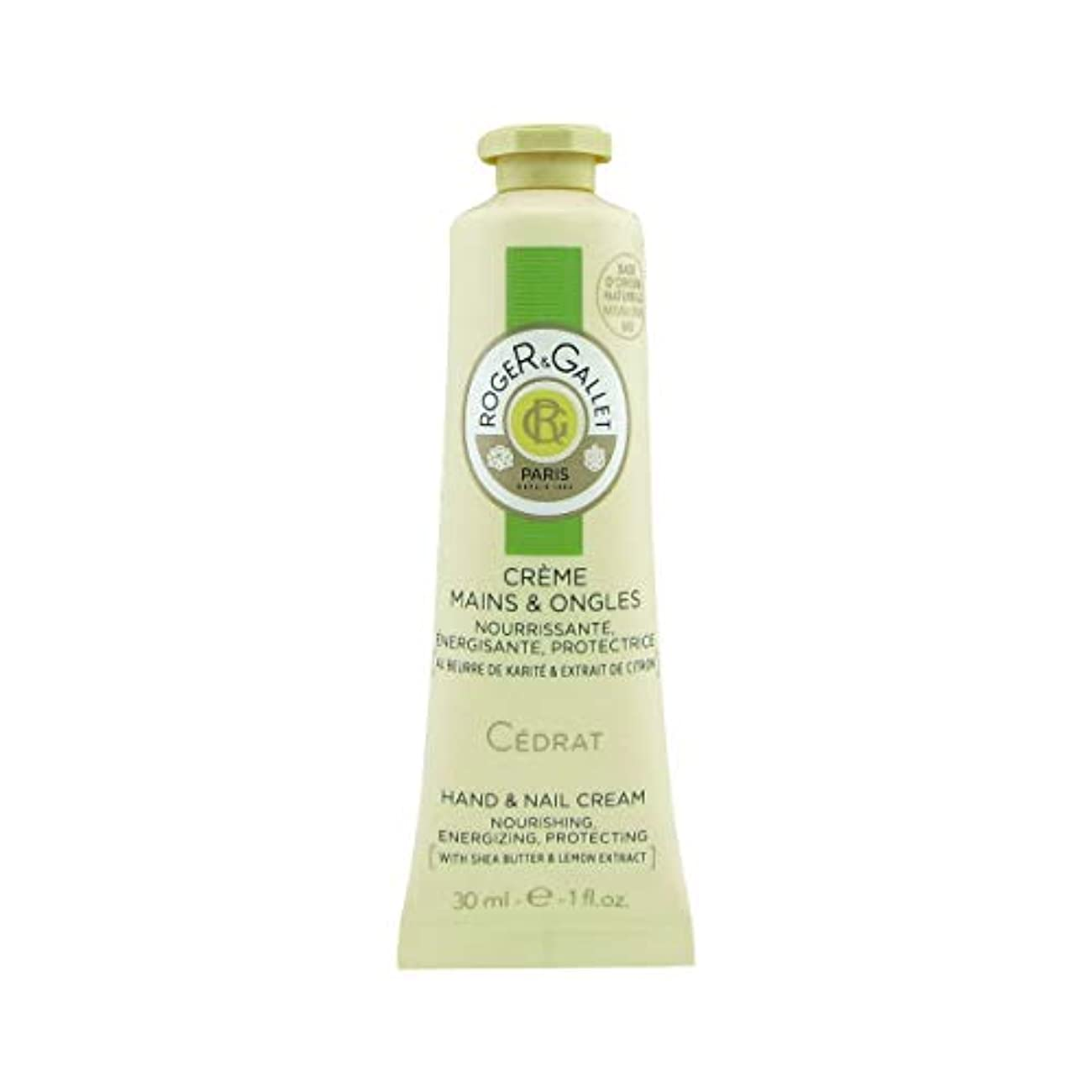 天文学白雪姫ピルファーロジェガレ Cedrat (Citron) Hand & Nail Cream 30ml/1oz並行輸入品