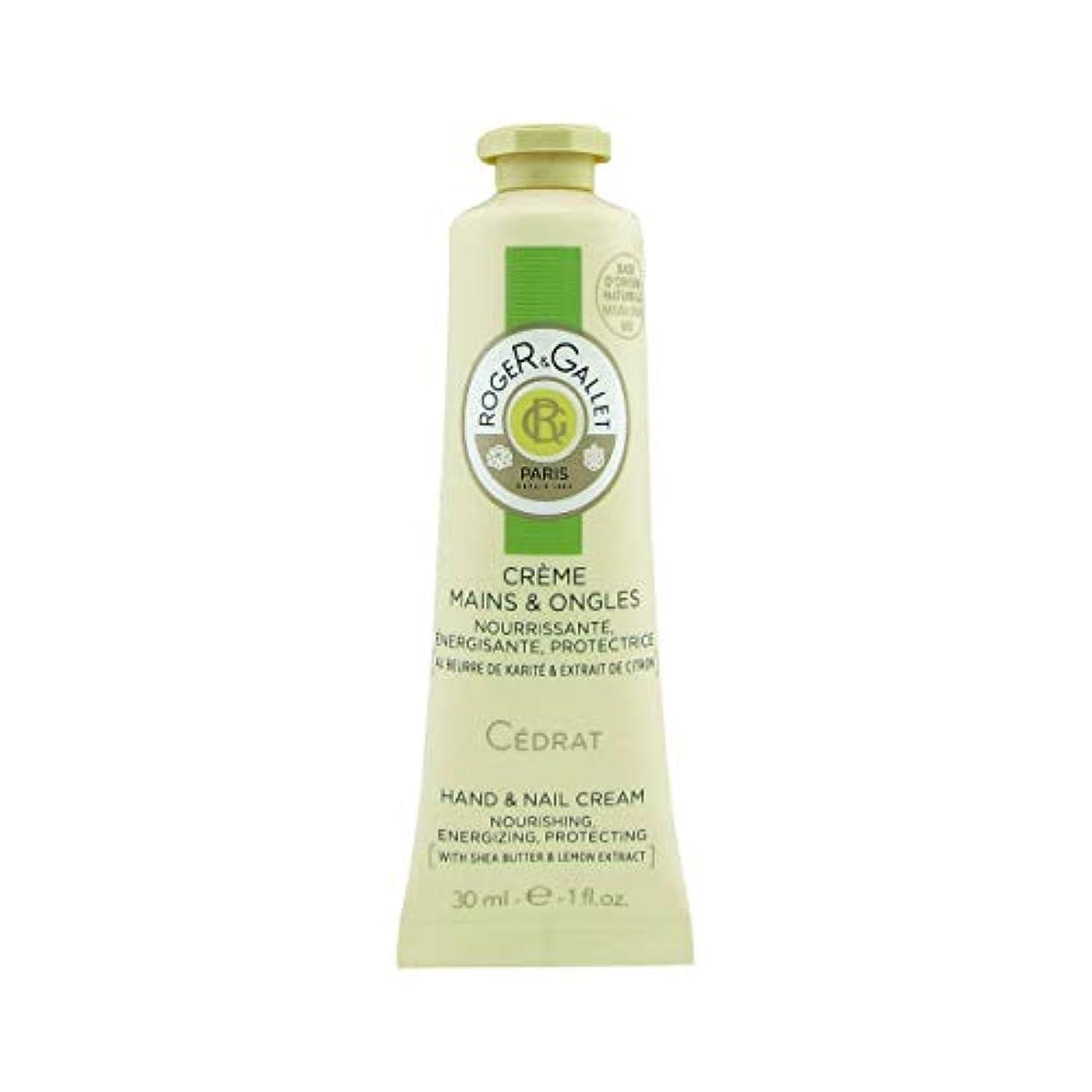 自分の報告書ホールドロジェガレ Cedrat (Citron) Hand & Nail Cream 30ml/1oz並行輸入品