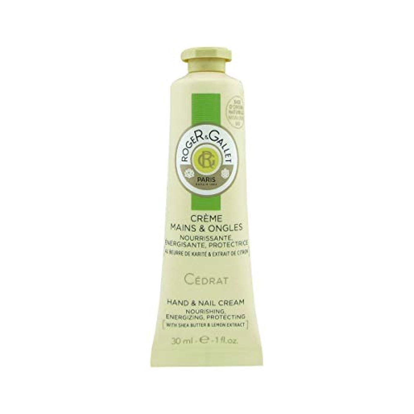 バズ機動ニュージーランドロジェガレ Cedrat (Citron) Hand & Nail Cream 30ml/1oz並行輸入品