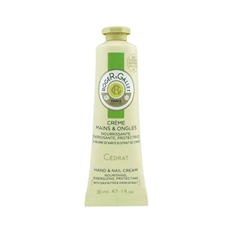 メタルライン旋回リークロジェガレ Cedrat (Citron) Hand & Nail Cream 30ml/1oz並行輸入品