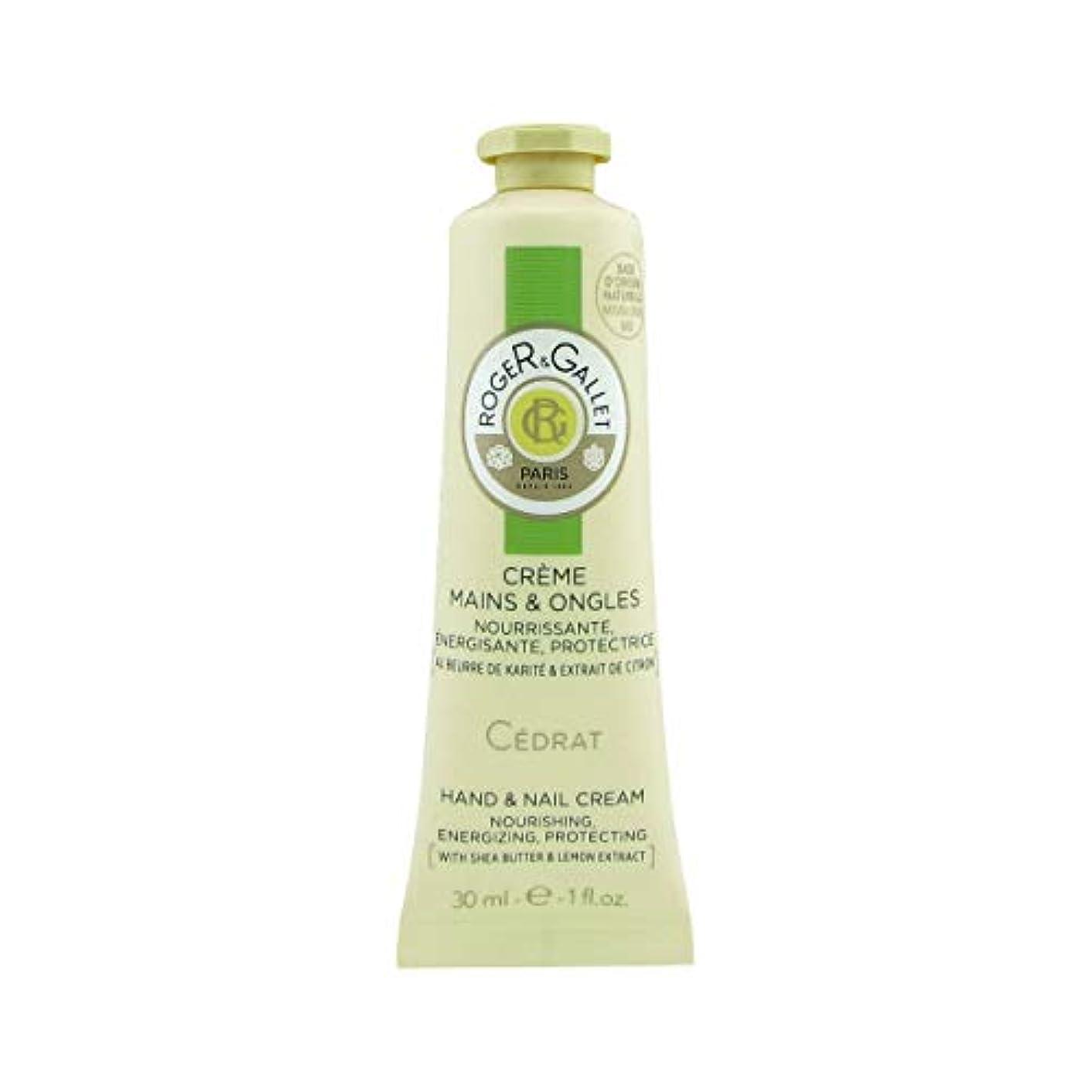 ジャム襲撃ラメロジェガレ Cedrat (Citron) Hand & Nail Cream 30ml/1oz並行輸入品
