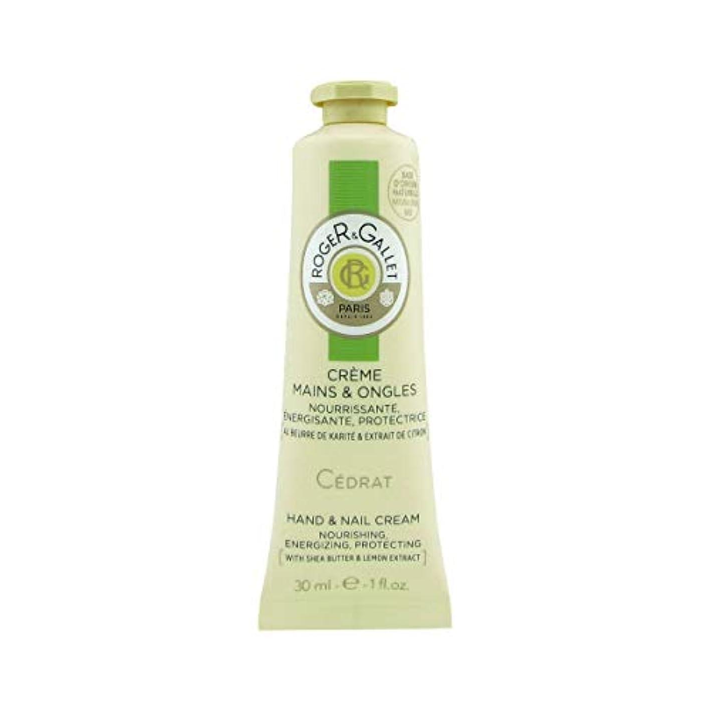 誰でもうぬぼれイソギンチャクロジェガレ Cedrat (Citron) Hand & Nail Cream 30ml/1oz並行輸入品