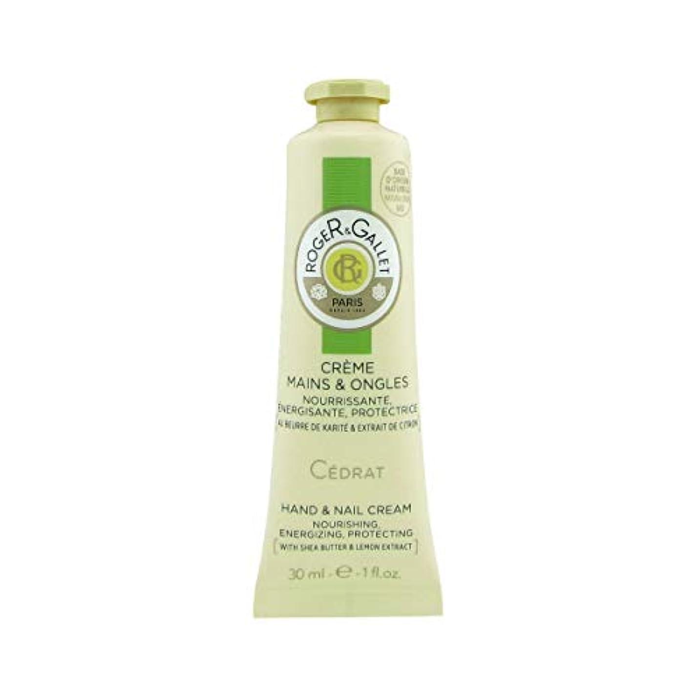 実用的すずめデマンドロジェガレ Cedrat (Citron) Hand & Nail Cream 30ml/1oz並行輸入品