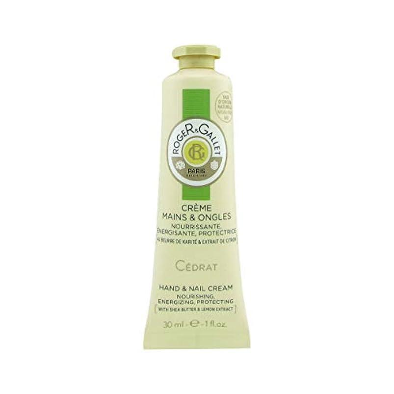 ヘルパー記念碑海上ロジェガレ Cedrat (Citron) Hand & Nail Cream 30ml/1oz並行輸入品