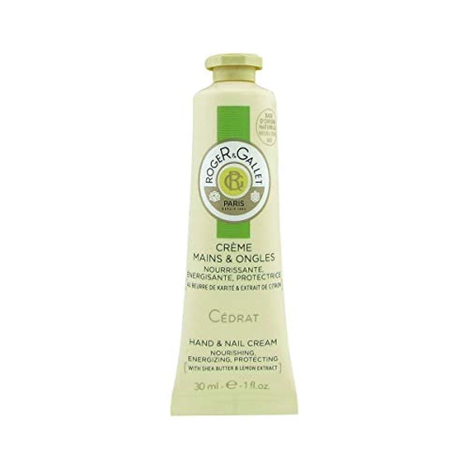 ビーズ離婚ジャーナルロジェガレ Cedrat (Citron) Hand & Nail Cream 30ml/1oz並行輸入品