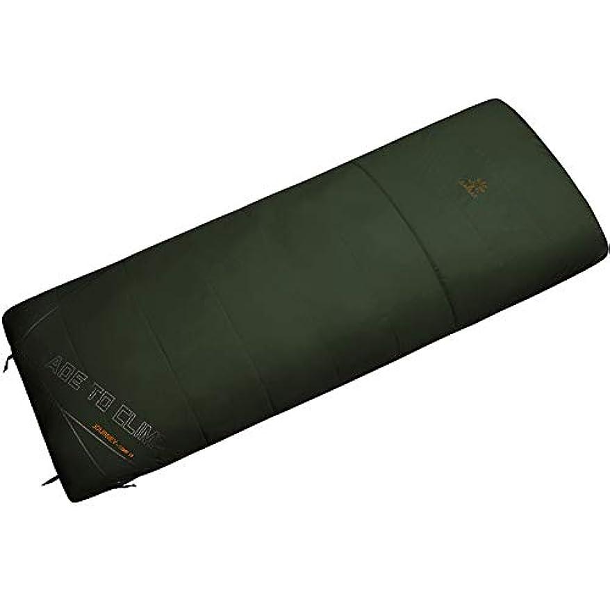 市民砲兵ロータリーDurable,breathable,comfortable封筒寝袋、軽量コンパクトスリーピングパッド快適な通気性の睡眠バッグ大人ポータブル屋外睡眠袋バックパック旅行ハイキング,militarygreen,170*80cm