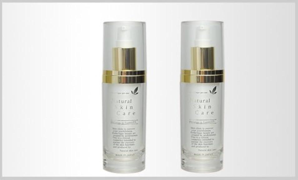 酸化するスムーズに形式フラーレン EGF FGF 等 含有 最高級 美容液 PAセラミー ド エッセンスEX 60ml 2本セット 【R-Cell(リセル)】