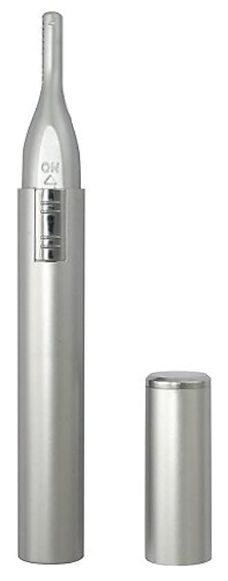 差し迫った大騒ぎダンプLOZENSTAR(ロゼンスター) 耳毛カッター LS-590