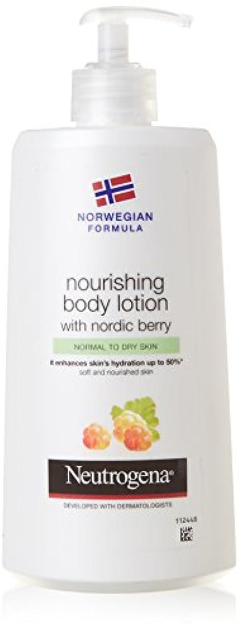 味未満山岳Neutrogena Norwegian Formula Nourishing Body Lotion with Nordic Berry (400ml) 北欧ベリーとニュートロジーナノルウェー式栄養ボディローション( 400ミリリットル)