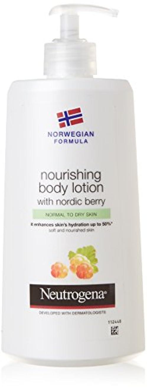 笑イチゴ仮説Neutrogena Norwegian Formula Nourishing Body Lotion with Nordic Berry (400ml) 北欧ベリーとニュートロジーナノルウェー式栄養ボディローション( 400ミリリットル)
