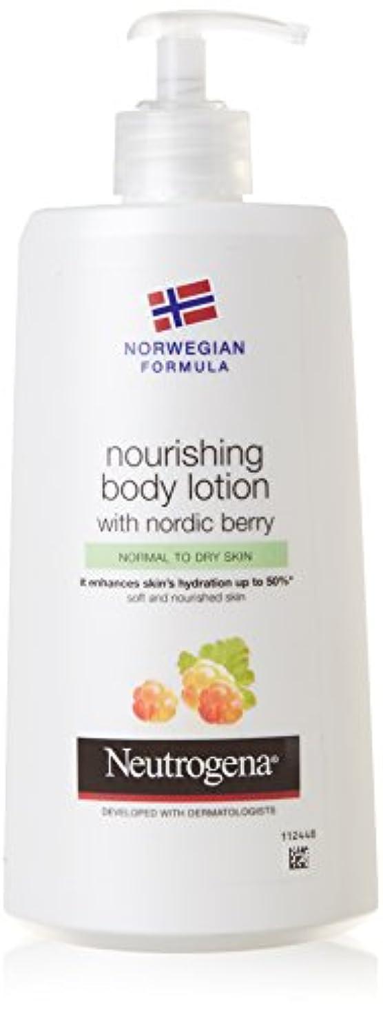 拒絶手書き実験Neutrogena Norwegian Formula Nourishing Body Lotion with Nordic Berry (400ml) 北欧ベリーとニュートロジーナノルウェー式栄養ボディローション(...
