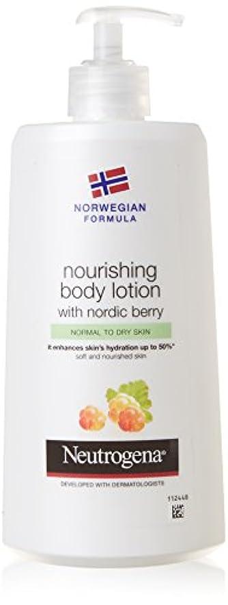 ウィスキーペナルティファンシーNeutrogena Norwegian Formula Nourishing Body Lotion with Nordic Berry (400ml) 北欧ベリーとニュートロジーナノルウェー式栄養ボディローション(...