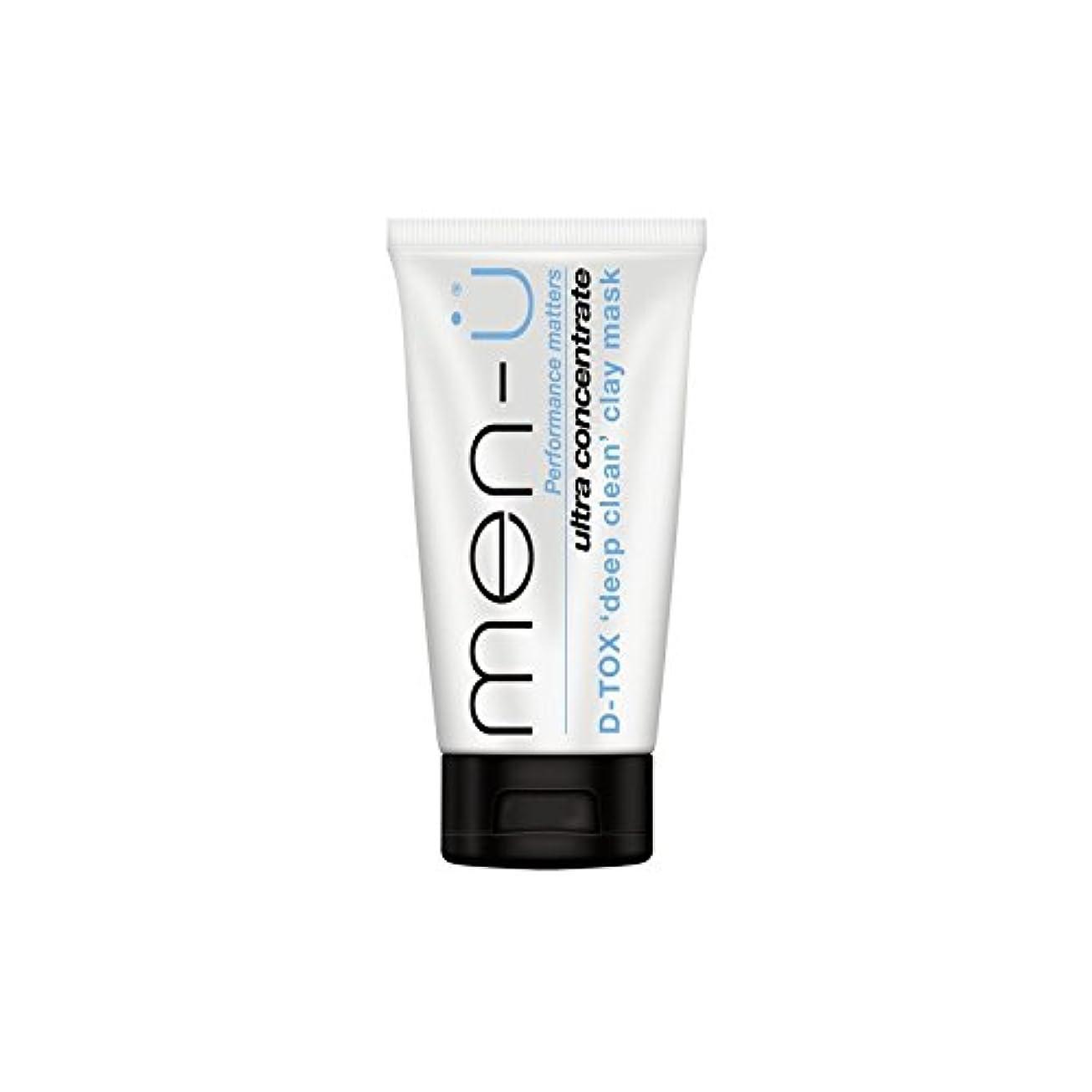変化するかみそり落胆するMen-? D-Tox Deep Clean Clay Mask (100ml) (Pack of 6) - 男性- -深いクリーンクレイマスク(100ミリリットル) x6 [並行輸入品]