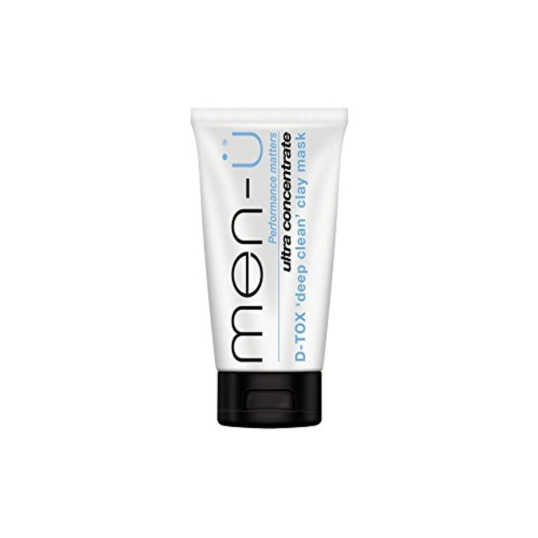 掃除文字通り拘束するMen-? D-Tox Deep Clean Clay Mask (100ml) - 男性- -深いクリーンクレイマスク(100ミリリットル) [並行輸入品]