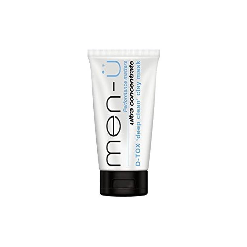 機知に富んだ数値メタリックMen-? D-Tox Deep Clean Clay Mask (100ml) (Pack of 6) - 男性- -深いクリーンクレイマスク(100ミリリットル) x6 [並行輸入品]