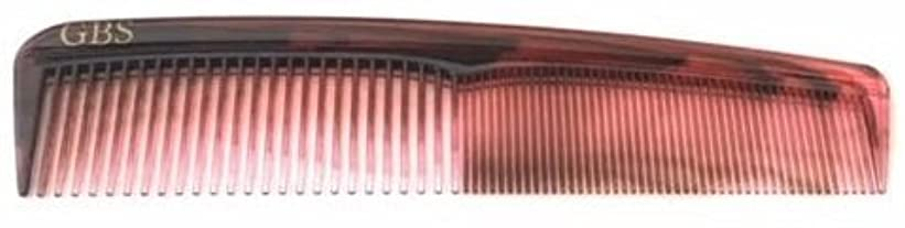 みぞれ教科書スラダムGBS Grooming Comb - 7