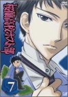 桜蘭高校ホスト部 Vol.7 [DVD]の詳細を見る