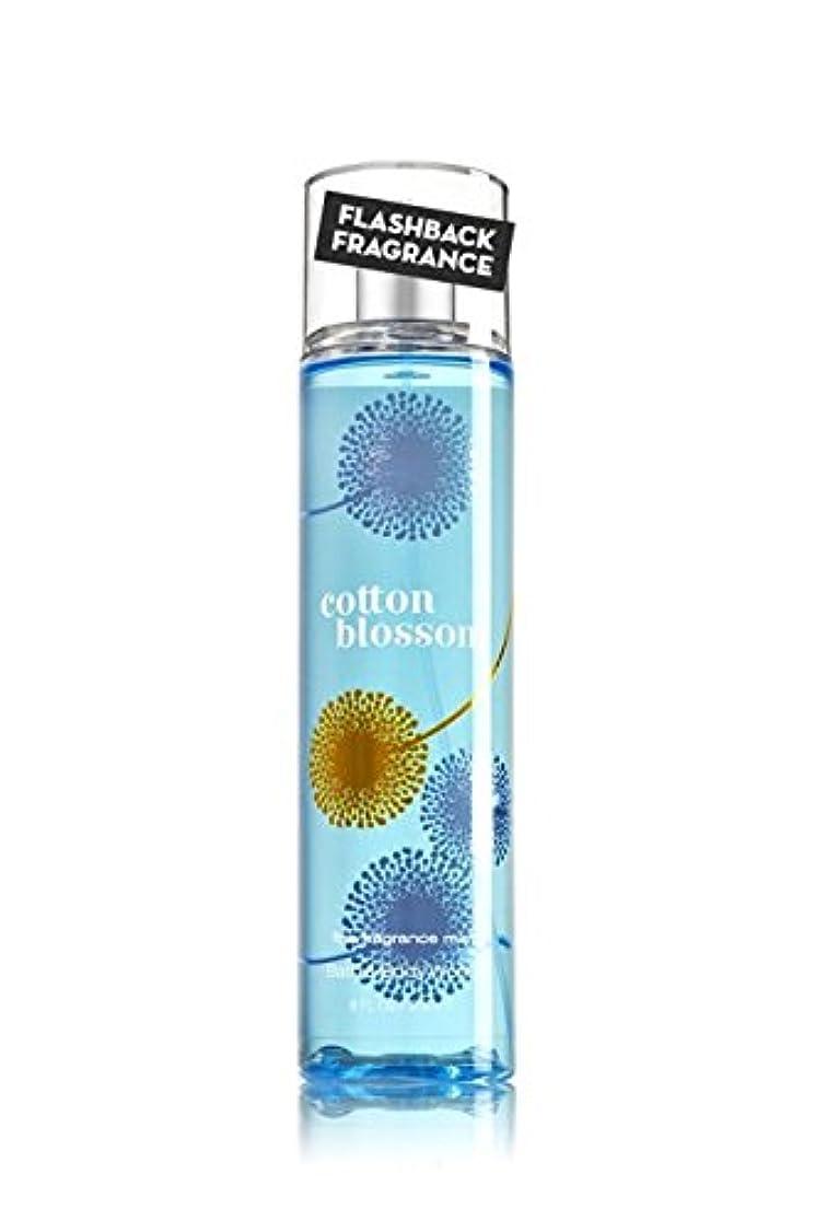 フィットスパイラルコカイン【Bath&Body Works/バス&ボディワークス】 ファインフレグランスミスト コットンブロッサム Fine Fragrance Mist Cotton Blossom 8oz (236ml) [並行輸入品]