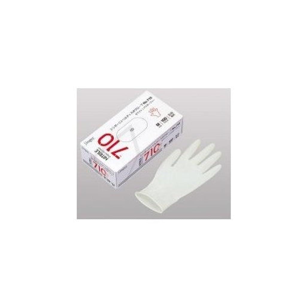 一時停止悪因子それシンガー ニトリルディスポグローブ(手袋) No.710 ホワイト パウダーフリー(100枚) M