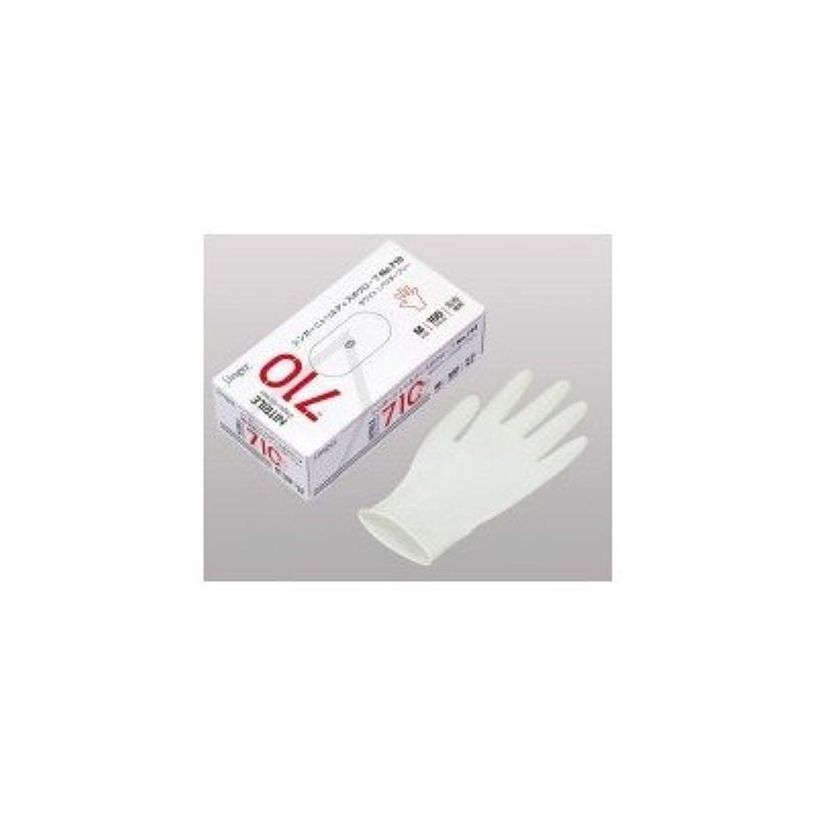 従者レモン馬鹿げたシンガー ニトリルディスポグローブ(手袋) No.710 ホワイト パウダーフリー(100枚) M( 画像はイメージ画像です お届けの商品はMのみとなります)
