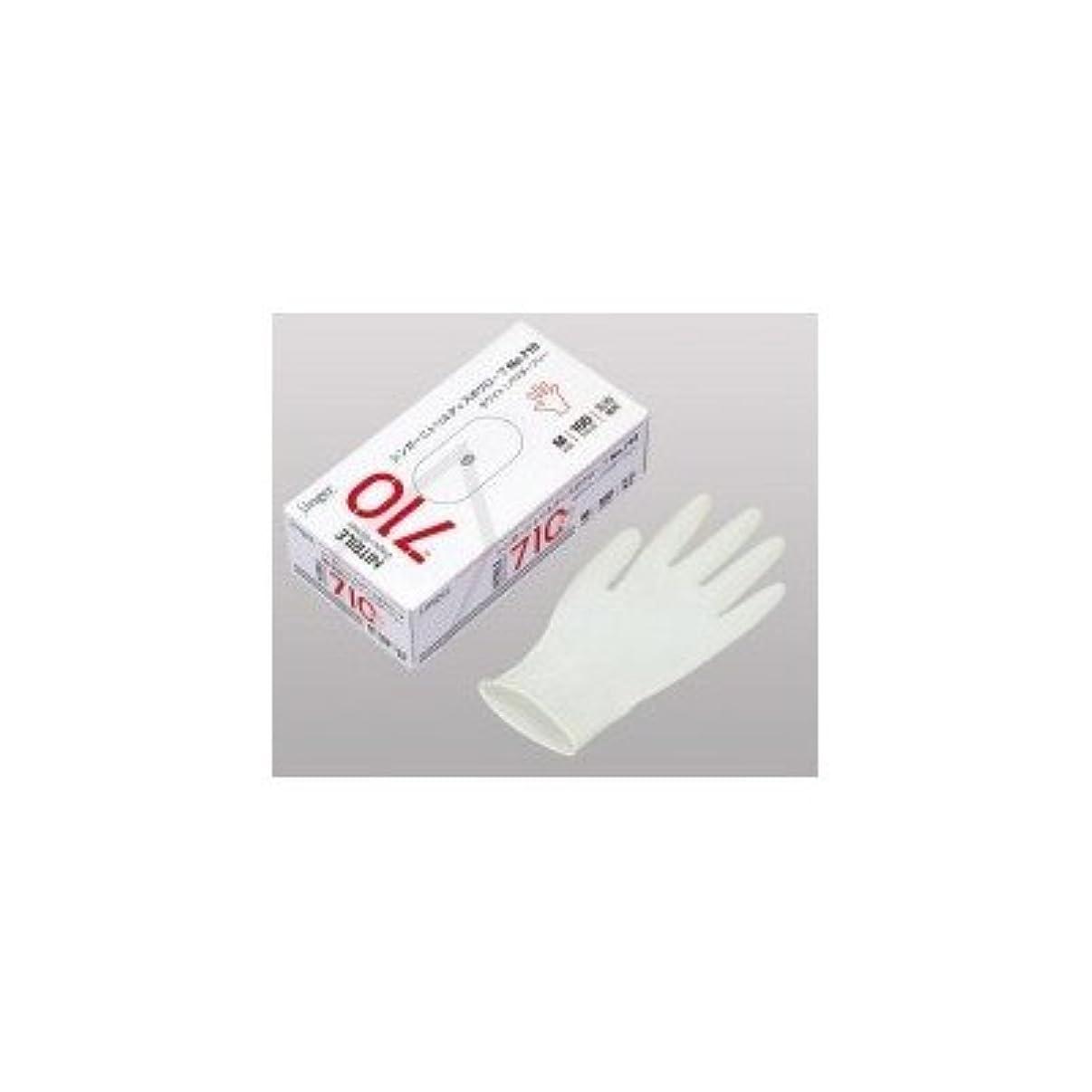 居住者ルーキー非難するシンガー ニトリルディスポグローブ(手袋) No.710 ホワイト パウダーフリー(100枚) L( 画像はイメージ画像です お届けの商品はLのみとなります)