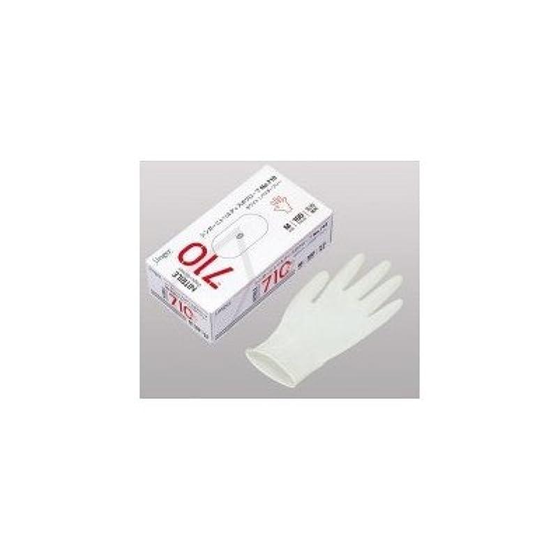 シンガー ニトリルディスポグローブ(手袋) No.710 ホワイト パウダーフリー(100枚) M( 画像はイメージ画像です お届けの商品はMのみとなります)
