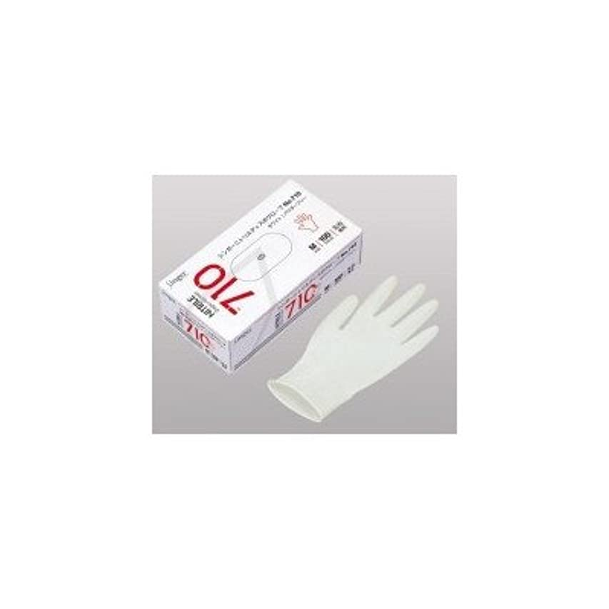 着服出発分析するシンガー ニトリルディスポグローブ(手袋) No.710 ホワイト パウダーフリー(100枚) M( 画像はイメージ画像です お届けの商品はMのみとなります)